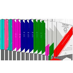 Colección Tomos 1al 12 + Tomo 13 (diccionario) + Tomo 14 (100 Supuestos esenciales)